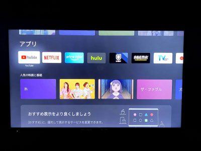 Chromecast TV youtube,Netflix,Hulu,U-NEXT,AbemaTVなどが見れます!※要ログイン - ブルースペース上野御徒町 レンタルスタジオの設備の写真
