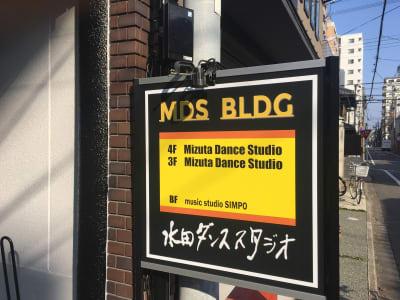MDSビル(MDS_BLDG) ホールC(3階)の外観の写真