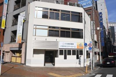 JHOセミナールーム 日本橋 JHOセミナールームの外観の写真