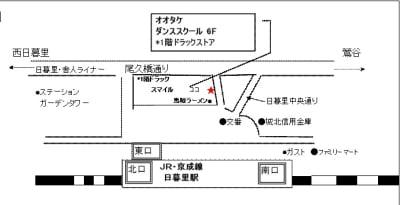 オオタケダンススクール レンタル(貸し)スタジオのその他の写真