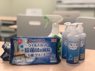 ウイルス対策グッズあり! - JK Room 虎ノ門 レッスンスタジオの室内の写真
