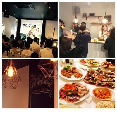 ご利用例 - Jesus' Call 福岡 ◆カフェ風多目的スペース◆の室内の写真