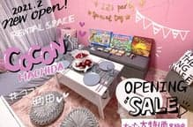 2021年2月にオープンしたばかりです! - ココン町田 多目的スペースの室内の写真