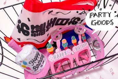 誕生日会を盛り上げるグッズあります! - ココン町田 多目的スペースの設備の写真
