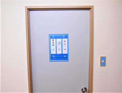 ー更衣室・独立洗面台・トイレー 扉の向こうにあります。 - レンタルスペースガション ダンス練習、運動、動画撮影に最適の室内の写真