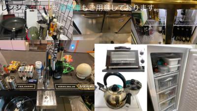 冷蔵庫 冷凍庫×2 オーブンレンジ オーブントースター ガスコンロ×1 やかん、鍋など ビールサーバー  - ReBOOT(リブート) 多目的スペースの設備の写真