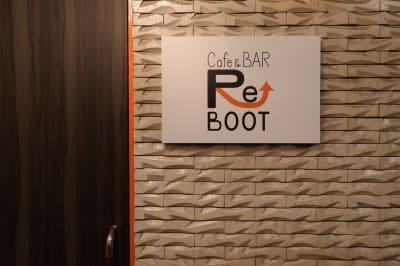 ReBOOT(リブート) 多目的スペースの入口の写真