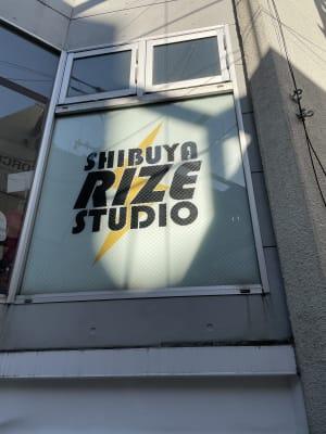 渋谷RIZEスタジオ レンタルスタジオの入口の写真