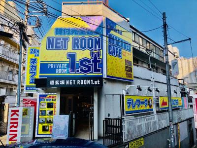 外観 - 道玄坂NETROOM1.st 鍵付完全個室のネットルームの外観の写真