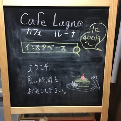 看板 ご自由にお使いください - Cafe Lugna  多目的スペースの入口の写真