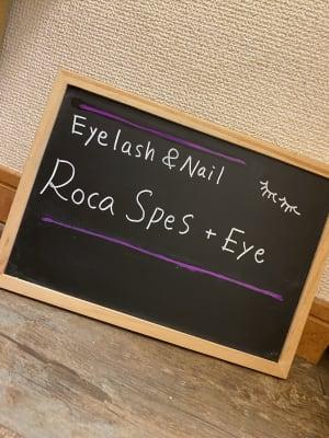 RocaSpes+Eye 駅チカ・プライベートサロンの入口の写真