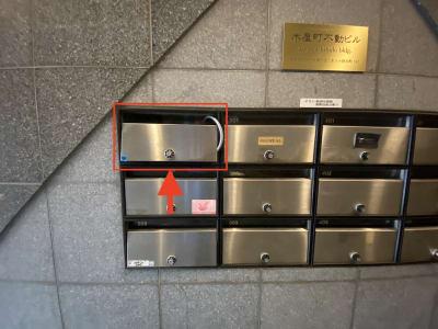 左上のポストがダンサーズ専用ポストになります。 - レンタルスタジオ「ダンサーズ」 Aスタジオの入口の写真
