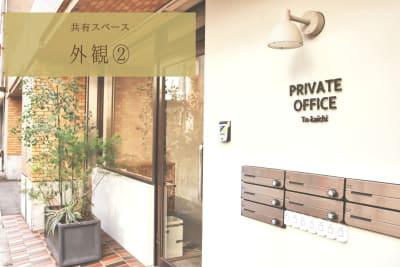 PRIVATEOFFICE十日市 会議室、多目的スペースの入口の写真