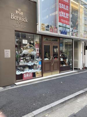 ビル1F店舗様 - フィアルサロン(南青山) 防音室【電子ピアノ】WIFI有のその他の写真