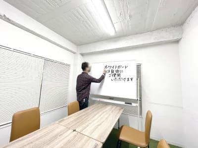 ホワイトボードは使いやすい高さです。 - Ray Terrace3F会議室 貸し会議室の設備の写真