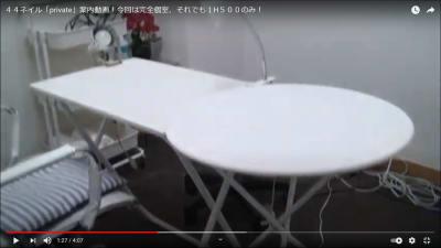 詳しくは動画をご覧ください~! - 新宿44ビル内44サロングループ 個室1H500ネイルaimyの室内の写真