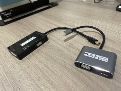 / ・変換アダプタ(ミニディスプレイポート⇒HDMI)  ・変換アダプタ(USB C ⇒ HDMI) - TIMESHARING渋谷宮益坂 テレワークブースA(大)の設備の写真