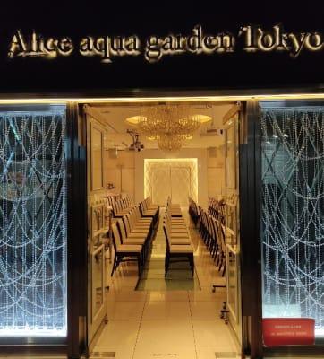 銀座レンタルスペース、貸し会議室 アリス銀座ABCルーム  の室内の写真