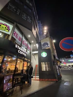 新宿・渋谷・代々木エリア 激安会議室 - ONE DAY OFFICE TOKYO 【早朝7:00利用可能】貸会議室の外観の写真