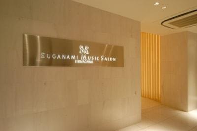 スガナミミュージックサロン品川 ドラムレンタル(ドラム専用部屋)の入口の写真
