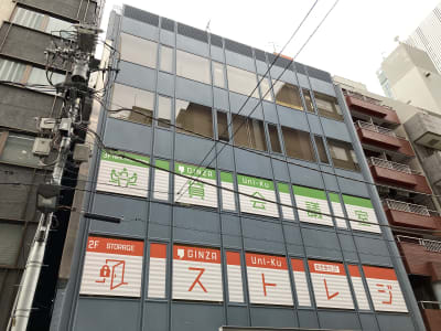 ビル外観 - 銀座ユニーク貸会議室 ビジネストレーニングルームの外観の写真