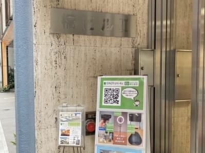 橋ビルⅡの2階に総合受付がございます。 外にある銀座ユニークの看板が目印です。 - 銀座ユニーク貸会議室 GINZA Roomの外観の写真