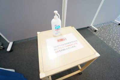 豊橋駅前展望会議室の設備の写真
