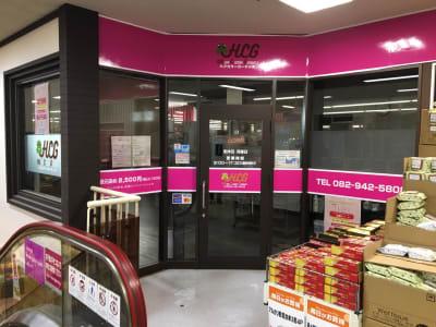 ヘアカラーガーデンズ五日市店 サロンスペースの入口の写真