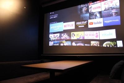 NETFLIXが視聴可能です。 - 大人の隠れ家 貸切完全個室スペースDの室内の写真
