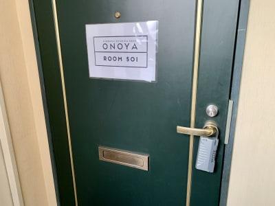 エキチカオアシスONOYA 【JR京橋3分】【501】の入口の写真