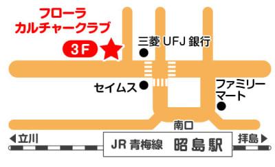 昭島駅南口すぐ - フローラカルチャークラブ レンタルスペースの室内の写真