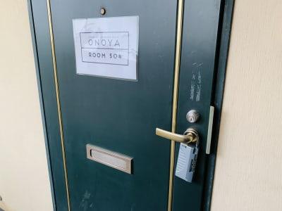 エキチカオアシスONOYA 【JR京橋3分】【504】の入口の写真