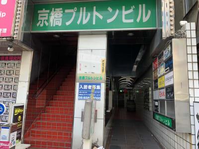 エキチカオアシスONOYA 【JR京橋3分】【504】の外観の写真