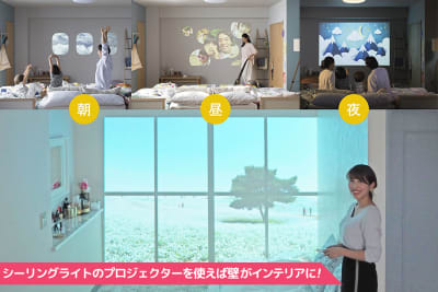 吉祥寺レンタルシアター貸会議室5 プライベートシアター・貸会議室の室内の写真