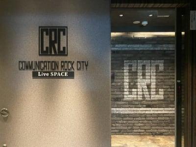 入口 - 北新地CRC ライトプランの入口の写真
