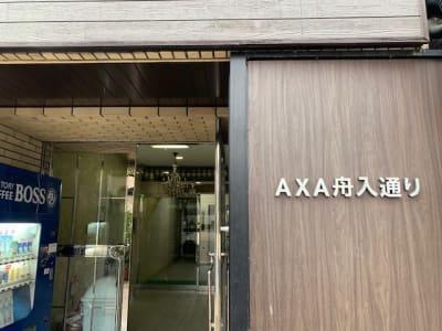 AXA舟入 多目的スペース【1001】の外観の写真