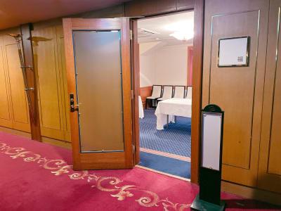 会場入口 - 八王子エルシィ 福禄の入口の写真