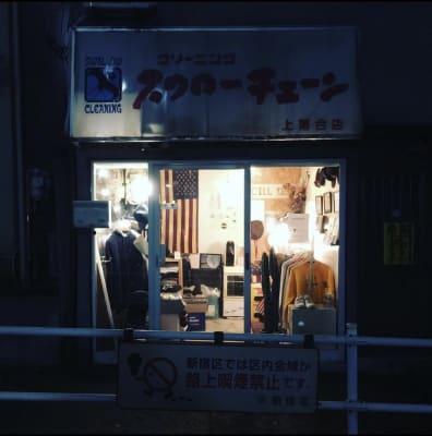 外観(夜) - bums tokyo 店舗(セレクトショップ)の外観の写真