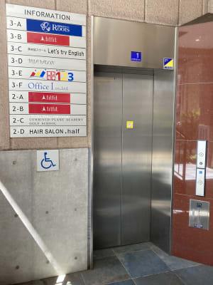 ビル1階にあるエレベータで3階へ - ブリアサロン用賀駅 南口徒歩1分 (電子ピアノ)WIFI有の外観の写真