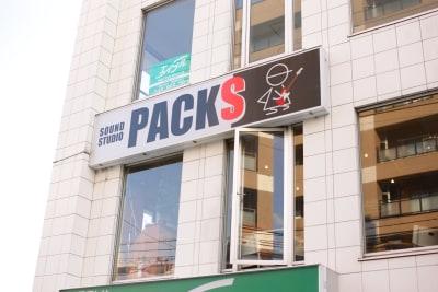 外観です。 - スタジオパックス 南浦和店 K4スタジオの外観の写真