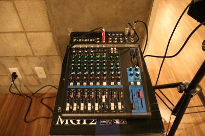 ミキサー - studio With The Heart Aスタジオの設備の写真