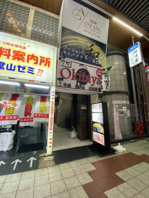 当ビルの4階です - 梅田大人数OKパーティールーム 持ち込みOK自由空有間の外観の写真