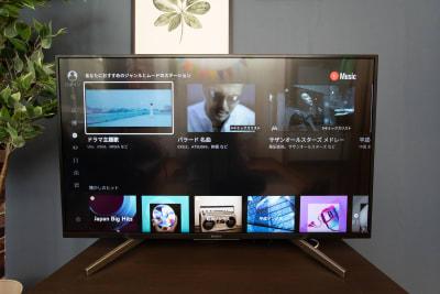 youtubeも見れます。TVのリモコンから直接操作可能です! - ポップルームなんば ボードゲーム充実のくつろぎ空間の室内の写真