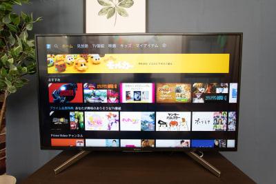 テレビではアマゾンプライムが見れます! - ポップルームなんば ボードゲーム充実のくつろぎ空間の室内の写真
