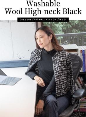 撮影例  https://www.crossplus.jp  *木の茂り方は季節によって異なりますのでご留意ください - U Share 多目的スペースの室内の写真