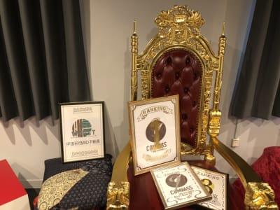 仙台協立第1ビル 仙台協立第1ビル2-C会議室の室内の写真
