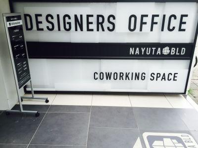 久屋大通ナユタビル 8階イベントスペースの入口の写真