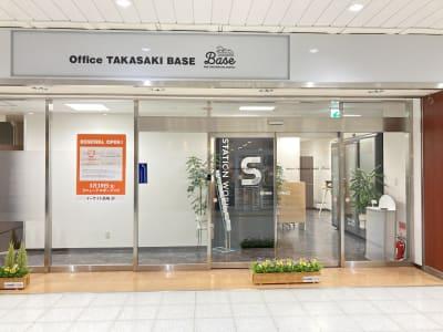 TAKASAKI BASE コワーキングスペース 60分利用の入口の写真