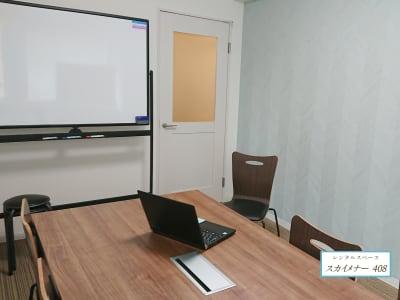 扉があるので玄関から丸見えになりません - スカイメナー横浜 スカイメナー408の室内の写真