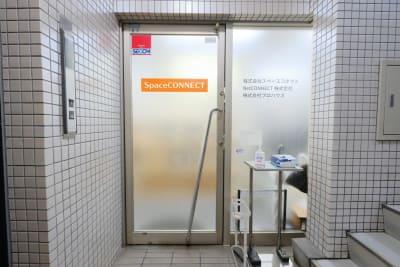 スペースコネクト中目黒 MEETS貸会議室の入口の写真